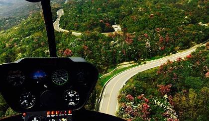互动吧-预购百里杜鹃直升机观光券享优惠