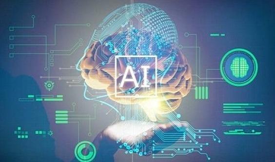 2019年北京科博会人工智能展览会官网