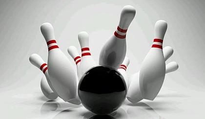 互动吧-周末慢生活︱保龄球——体验一击全倒的感觉吧!