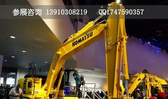 2019年第30届菲律宾工程机械展2019年菲律宾工程矿山机械展