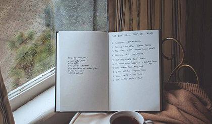 互动吧-「读书沙龙●旅行」——身体和灵魂总有一个要在路上