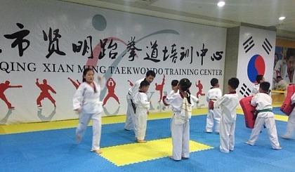 互动吧-重庆南岸区五公里的跆拳道馆