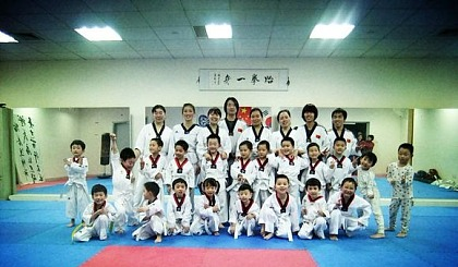 互动吧-重庆南岸区回龙湾的跆拳道馆