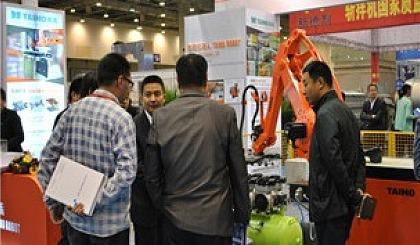 互动吧-上海2019亚洲智能加工与工业零部件展览会