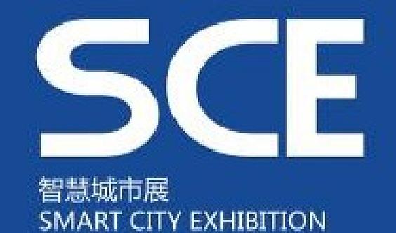 2019上海国际智慧城市与智慧路灯展览会