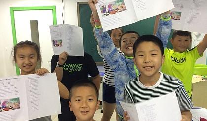 互动吧-常青藤英语免费试听课开始预约啦!!