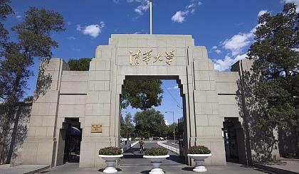 互动吧-清华大学资本经营(投融资)高级研修班56期(一年半)