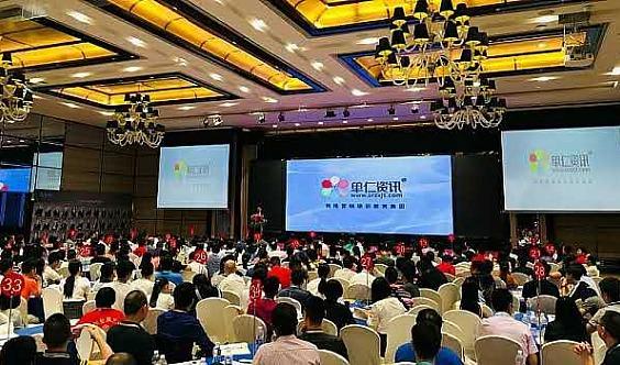 【学习】2020互联网+传统产业网络营销落地总裁班课程