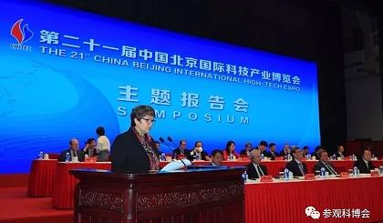 互动吧-2019年北京科博会之创客教育装备展