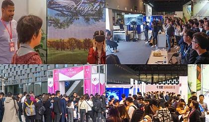 互动吧-2019上海VR/AR新技术设备体验展