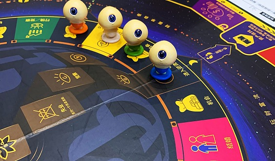 【北京·朝阳】找到你的财富力,比现金流游戏好玩100倍的财富流沙龙来啦!