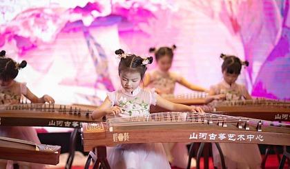 互动吧-【今夕筝社/山河古筝】2019年第二期幼儿1+2古筝免费体验课,抢报从速!