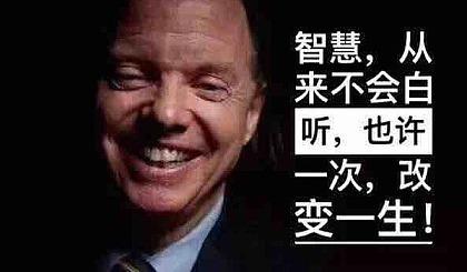 """互动吧-2019金刚智慧""""创新力""""全国巡讲【长沙站】"""