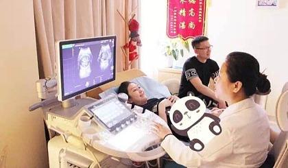 互动吧-NT筛查:孕妈咪不能错过的胎儿**次排畸!送孕妇写真一套