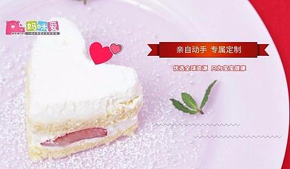 互动吧-【甜蜜DIY】快乐相约,亲子米粉蛋糕DIY报名ing!