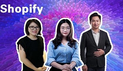 互动吧-跨境知识新风口:海圈学院Shopify实战星卖家全国首班开班啦!