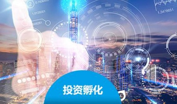 """上海市山东商会""""移动智地杯""""首届创业大赛暨长三角一体化高峰论坛"""