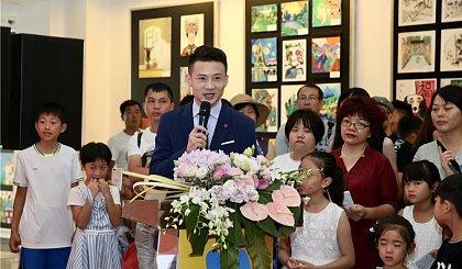 互动吧-趣画7周年~中国国家画院、《中国美术报》全国少儿美术大展2019征稿