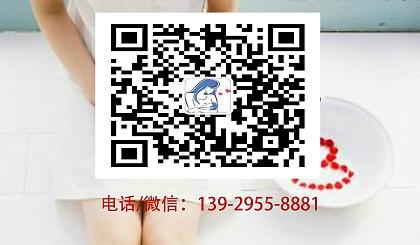 互动吧-南京试管婴儿生子方案问诊【顺生助孕】