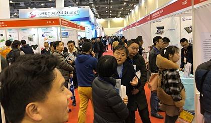 互动吧-2019杭州(国际)新零售产业博览会