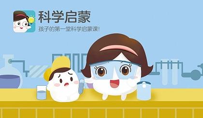 互动吧-年糕妈妈蚌埠站科学启蒙故事会——陪孩子一起探索神奇的科学世界