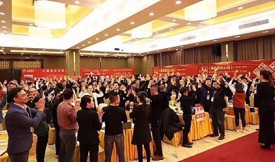 股权激励、商业模式、投融资-上海站