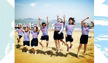 互动吧-青岛海洋自然教育营会