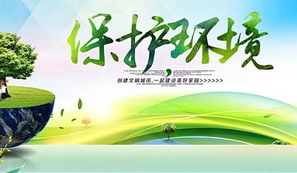"""互动吧-【招募志愿者】We护美丽环境●""""小桶长""""&""""河小二""""召集令"""
