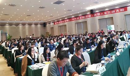 互动吧-《供应链2025:数字化供应链管理》| 宫采道1+N走进苏州大型主题活动