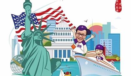 互动吧-世纪明德美国夏令营丨美国东西海岸研学游,全真课堂深体验(14天)