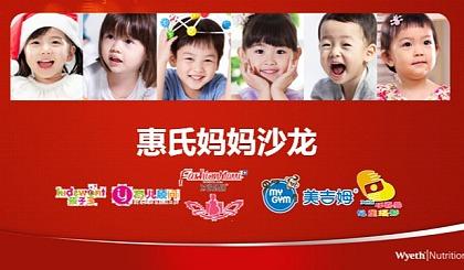互动吧-4月27日蚌埠大型专家讲座活动邀请函