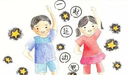 互动吧-正义教育—您家宝贝有一份免费的学习大礼包(课程+学习装备+玩具)待领取