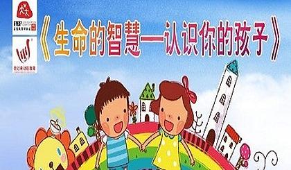 互动吧-国内著名亲子教育专家魏建惠老师亲临我市!