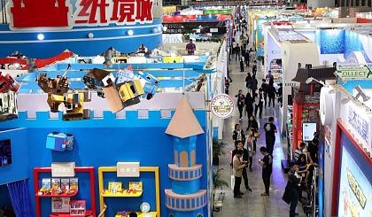 互动吧-2019中国南京少儿培训加盟展