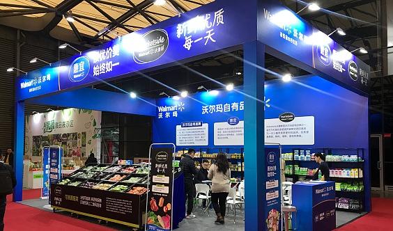 2019生鲜食材展会时间丨上海生鲜食材展会地点