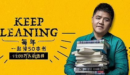 互动吧-樊登读书423阅读狂欢节—好书共读,亲友同享【预购】
