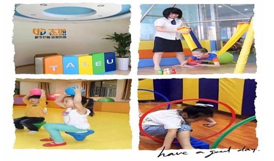 杭州知名特色早教体验课(4-6岁)太优趣能早教开始报名了!
