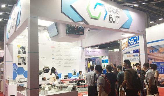 2019广州国际物联网博览会