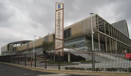 互动吧-2019 SFC/杭州新零售产业博览会(杭州国际博览中心)