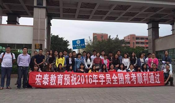 2019惠阳初中毕业生哪里可以读大专本科学历