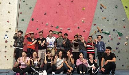互动吧-周末运动活动召集 攀岩、剑道、保龄球、射箭、羽毛球、高尔夫