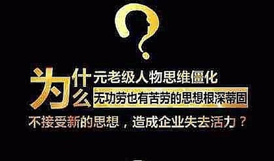 【赋能个体,激发组织】——团队执行力落地体系-12.12日《北京站》