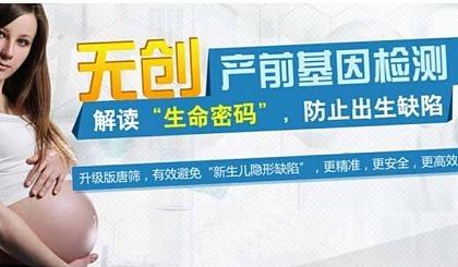 互动吧-孕妈们是否对香港无创DNA产前检测有同样的问题