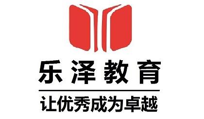 互动吧-乐泽教育免费课程开启啦……不怕同学是学霸,就怕学霸放暑假!!