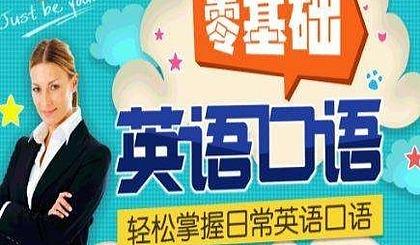 互动吧-武汉英语一对一培训,外教日常口语培训班,说地道英语