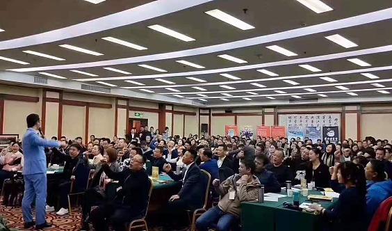 (三藏股权)天津站《创新金融模式、股权激励、股权分配》