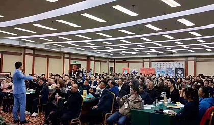 互动吧-(三藏股权)重庆站《创新金融模式、股权激励、股权分配》