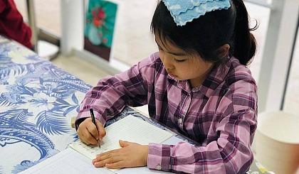 """互动吧-""""0元抢报""""爱梵儿童硬笔书法纠姿训练课90分钟"""