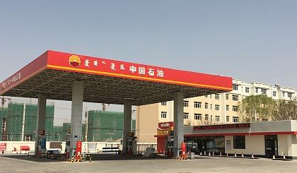 互动吧-一天领取50张1000元中石油礼包 火爆乌丹镇没领取的快报名!
