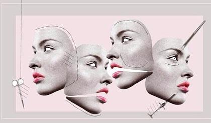 互动吧-长沙艾美美容整形医院中面部提升术的相关**